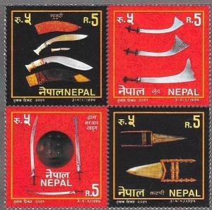 Kukri Stamp