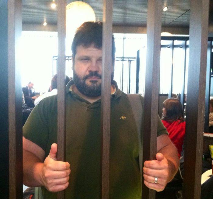 Tom in Jail